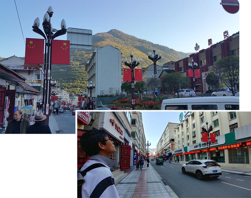 Main Street of HeiShui Town
