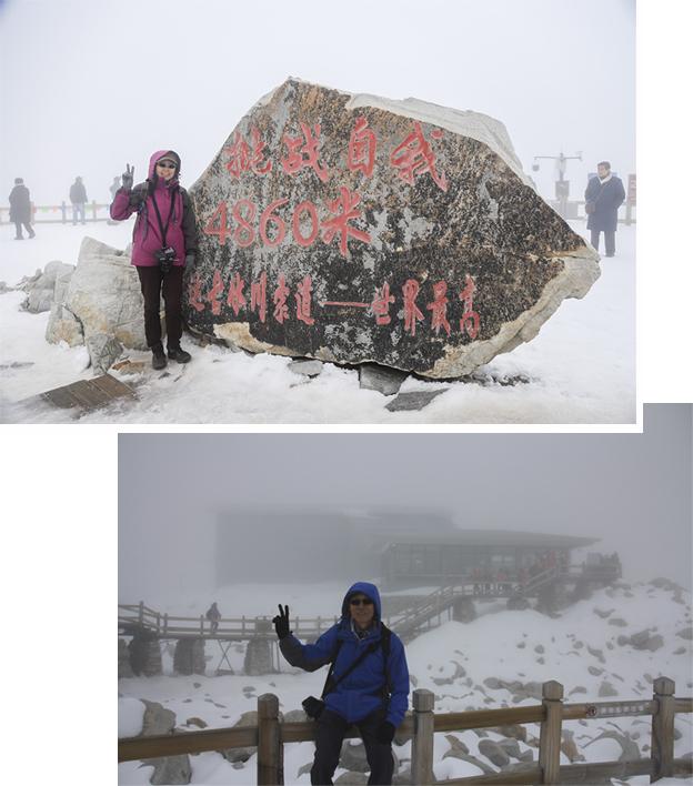 DaGu Glacier