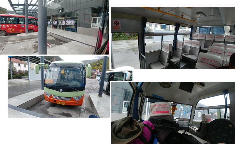 Mid Size bus for HeiShui to MaErKang bus route