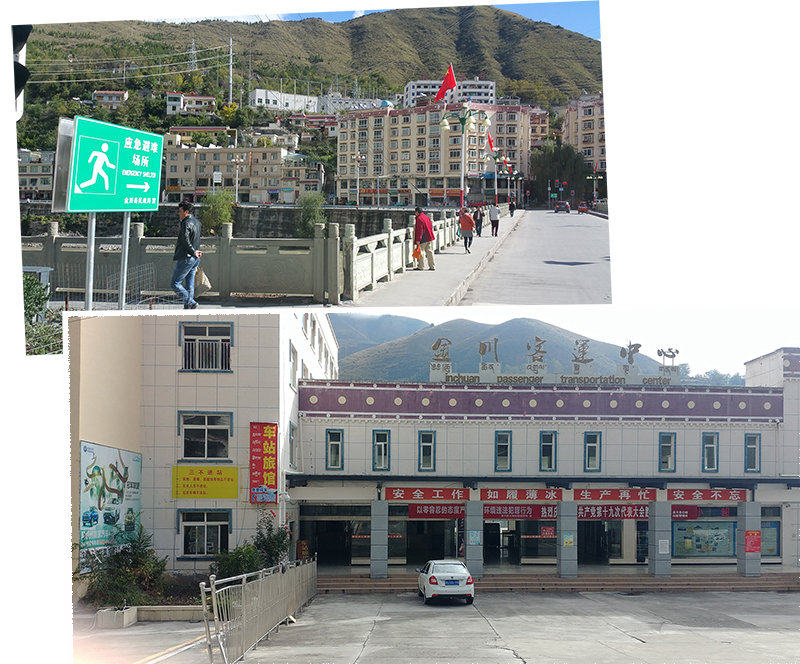 JinChuan Passenger Transportation Center