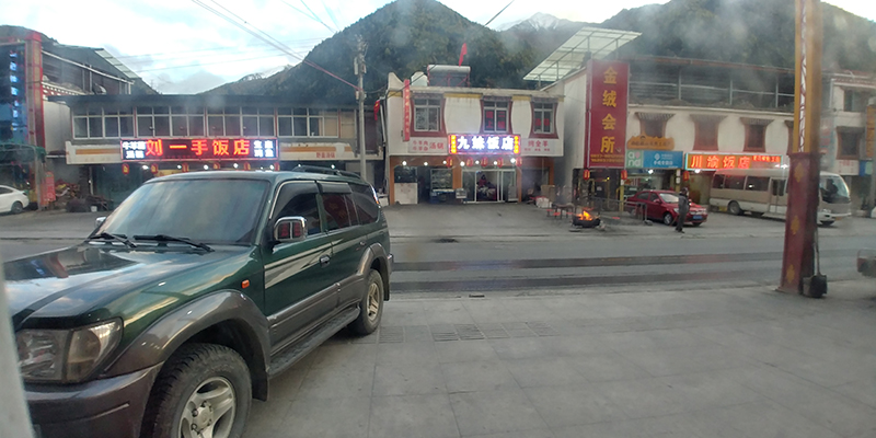 RiLong Town