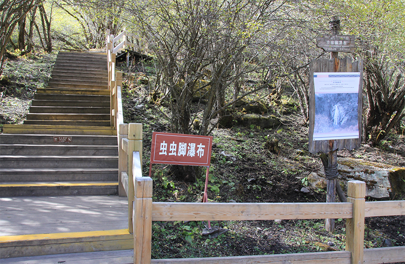 Steps up to ChongChongJiao waterfall