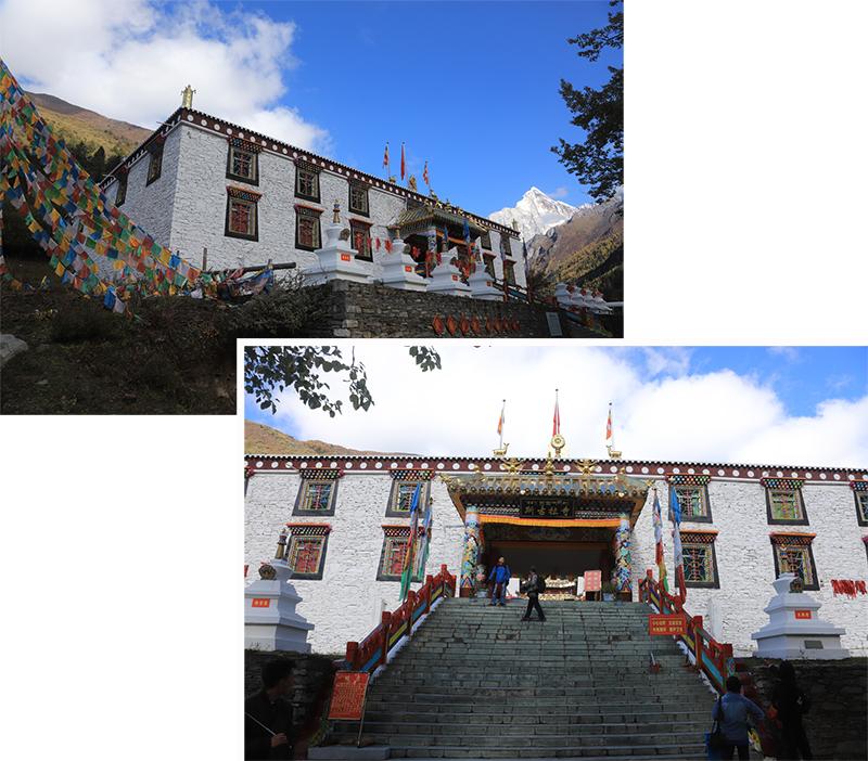 Lama Temple at ChangPing Valley