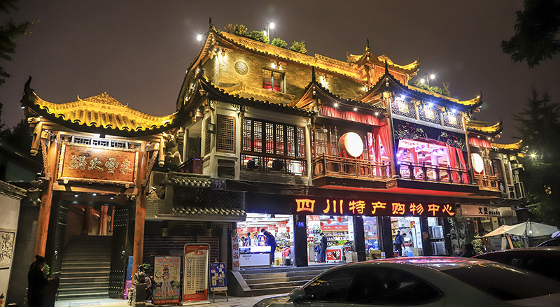 A beautiful well restored building at Kuan Zhai Alley