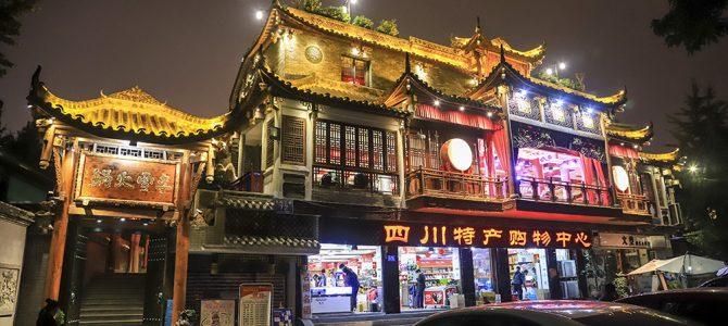Day 17: ChengDu, QinTai Street & KuanZhai Alley