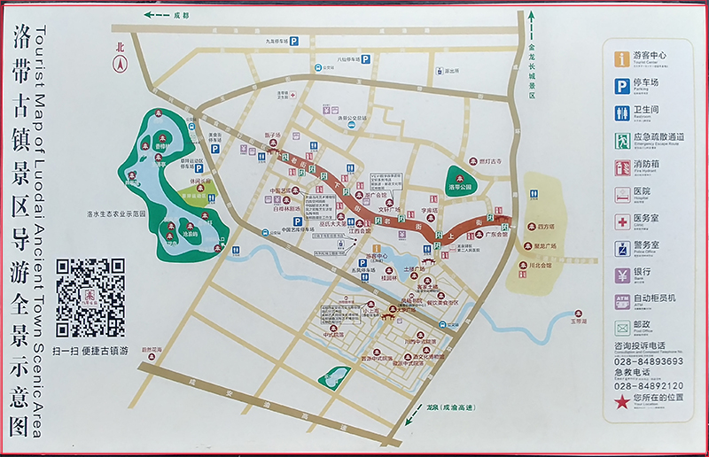 LuoDai Ancient Town map (main street in dark brown color)