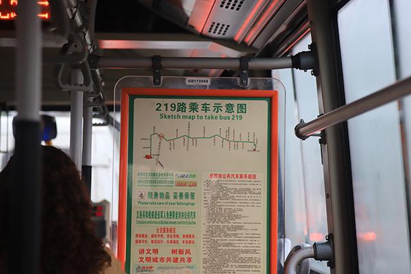 On board bus 219