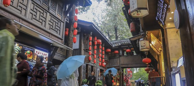 Day 19: ChengDu & JinLi Ancient Town