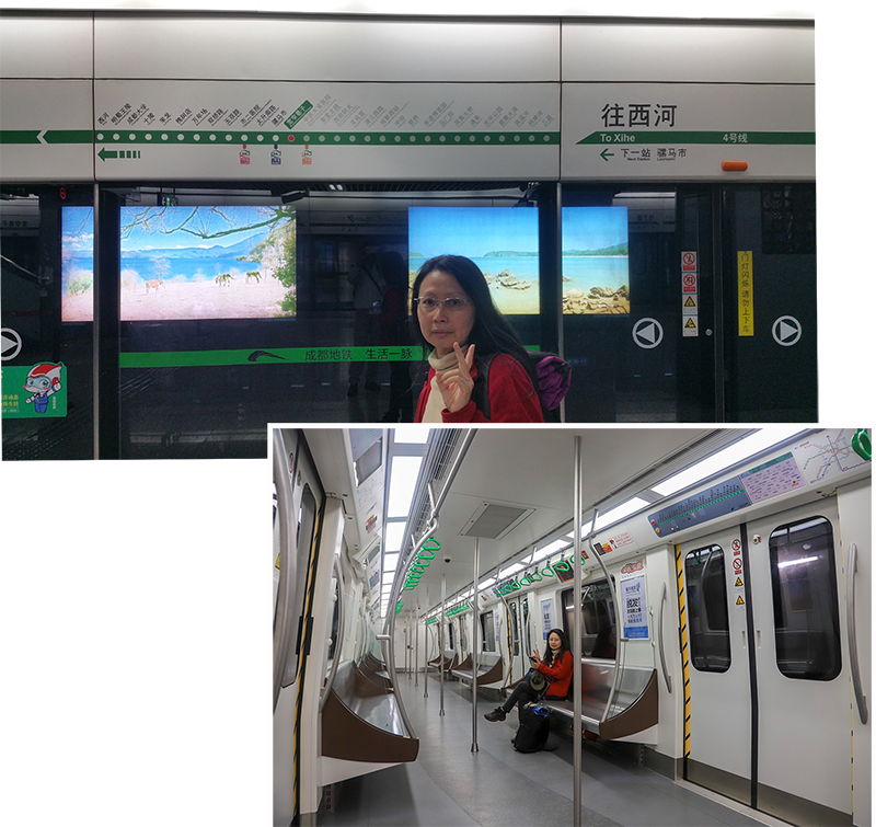 Mass Rapid Train, line 4 to Xihe Station.