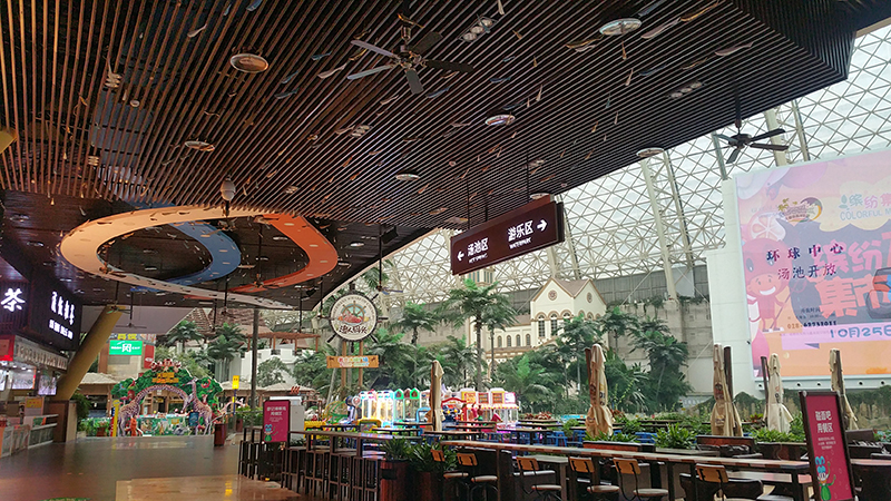 Food court in the mall