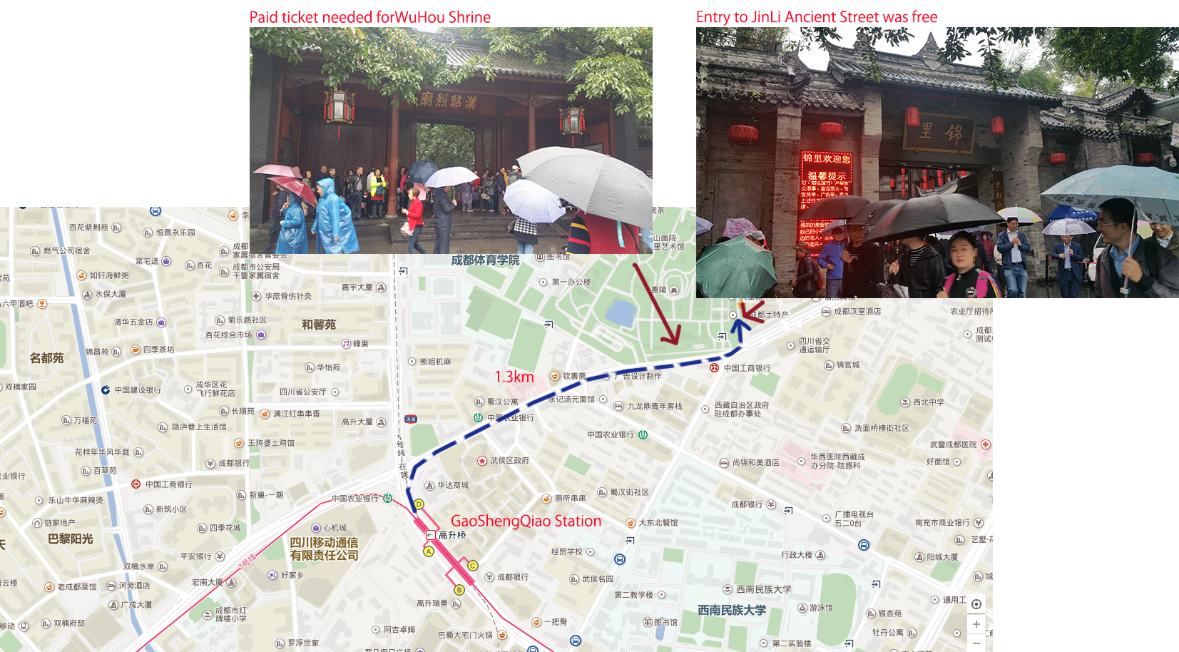 walking route from train station to JinLi Ancient Street