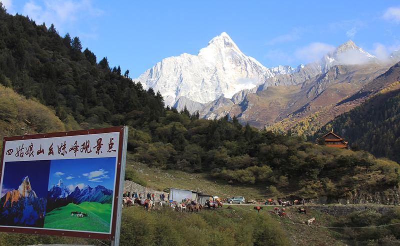 DaFeng Peak of SiGuNiang Mountain