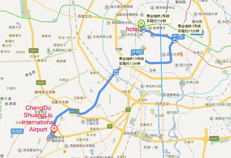 Train route from Hotel to ChengDu ShuangLiu International Airport