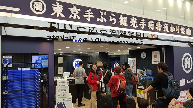Sawaga Express at Tokyo Station