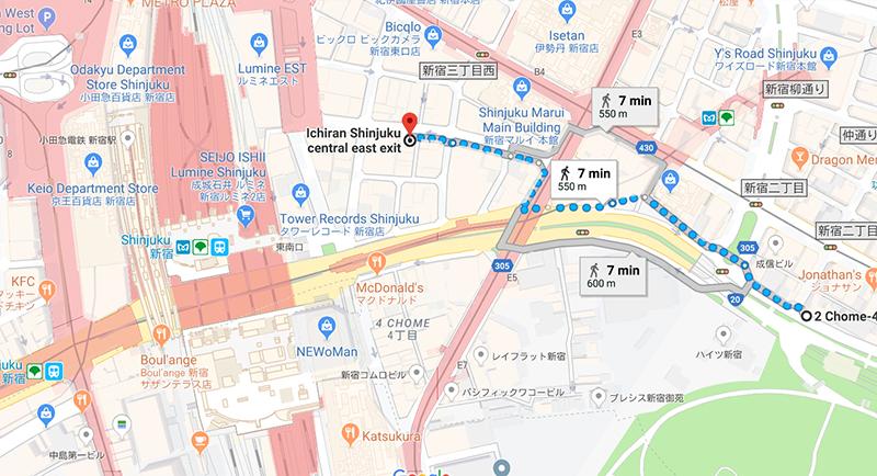 Shinjuku Gyoen to Ichiran Outlet