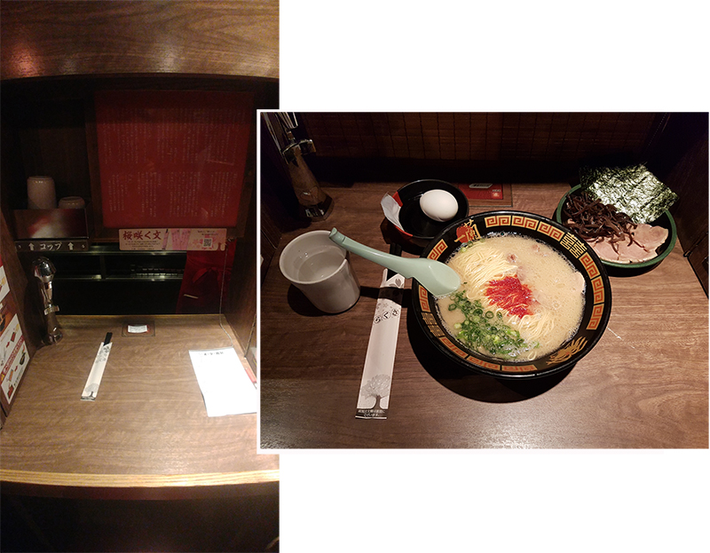 Our ramen was served through the tiny window at Ichiran