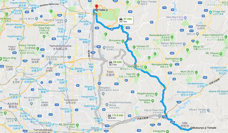 Route from Butsuryu-ji to Todai-ji