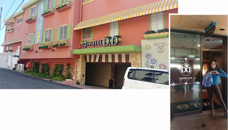 Hotel D.D - a love hotel