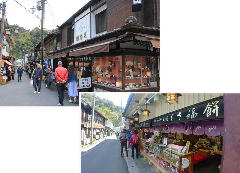 Shops surrounding Hasedera