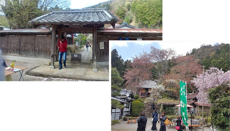Entrance to Butsuryuji temple
