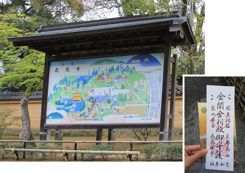 Map of Kinkakuji & Entrance Ticket
