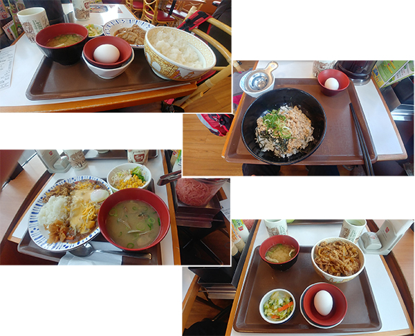 Lunch at Sukiya