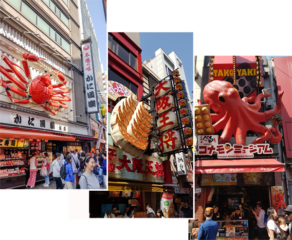 Shops with gigantic representation of their products on Dotonboric Area