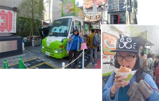 Osaka Melon Pan Icecream