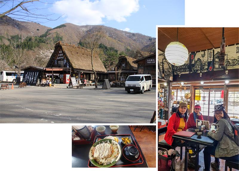 A midday meal at Shirakawago Historical village