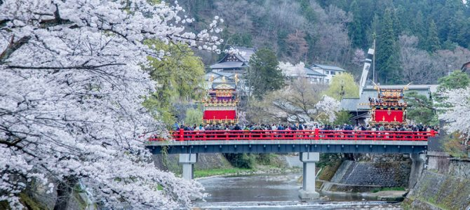 Day 11: Ainokura Gassho Village & Takayama Sakura Festival