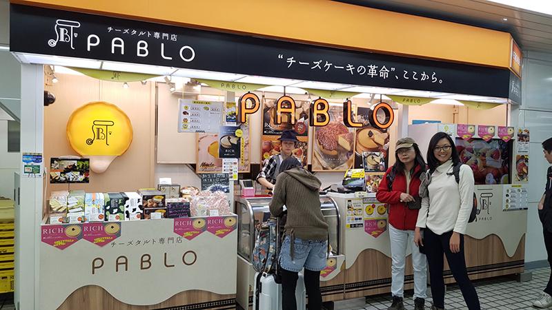 Pablo at Shinjuku