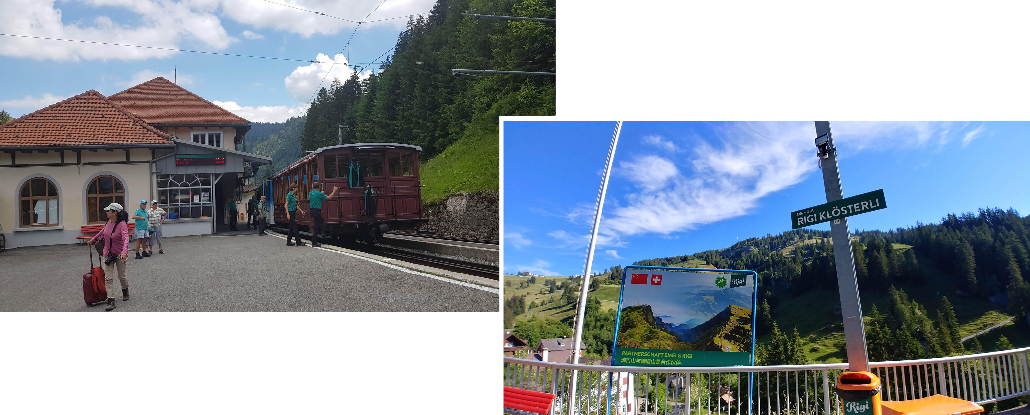Rigi Klosteri Station