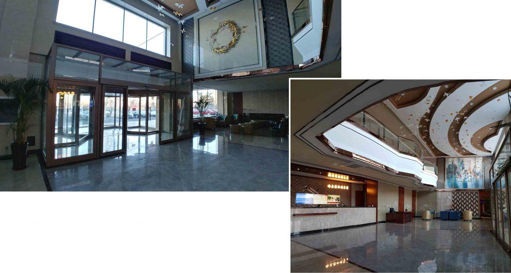 Lobby - Harbin Airport Hotel