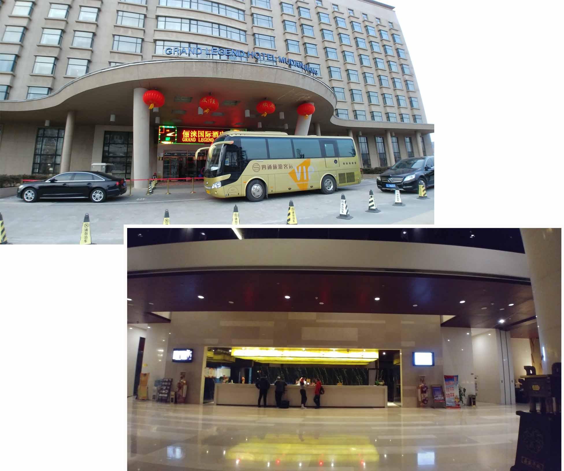 Grand Legend Hotel MuDanJiang