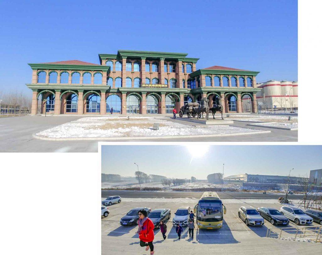 Harbin Brewery Museum