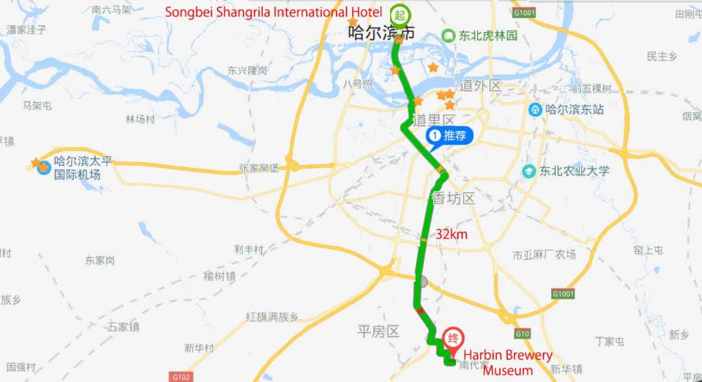 Route to Harbin Brewery Museum