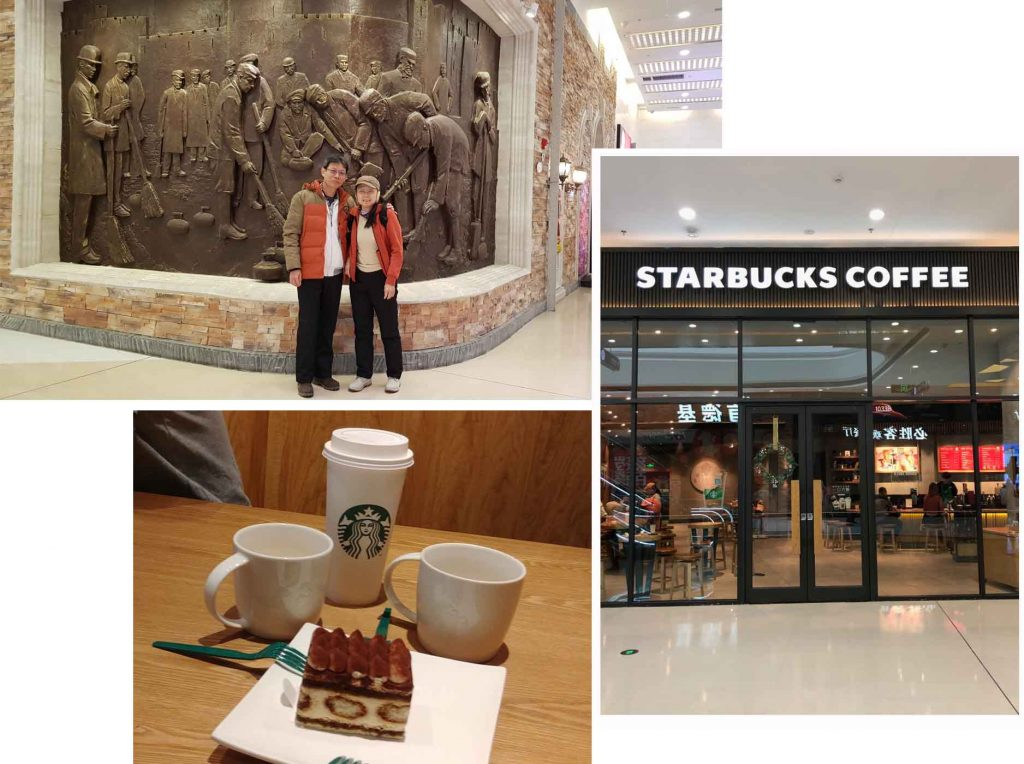 Coffee and Cakes at Wanda Mall