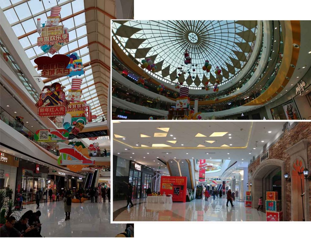 Interior of Wanda Mall