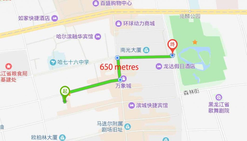 route for hotel to ZhaoLin Park