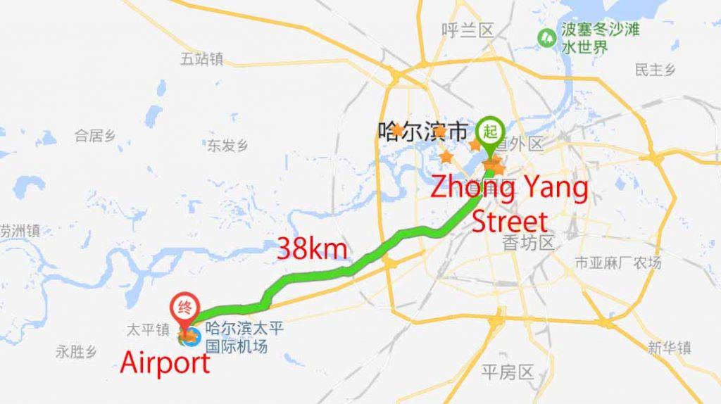 Zhong Yang Street to Airport