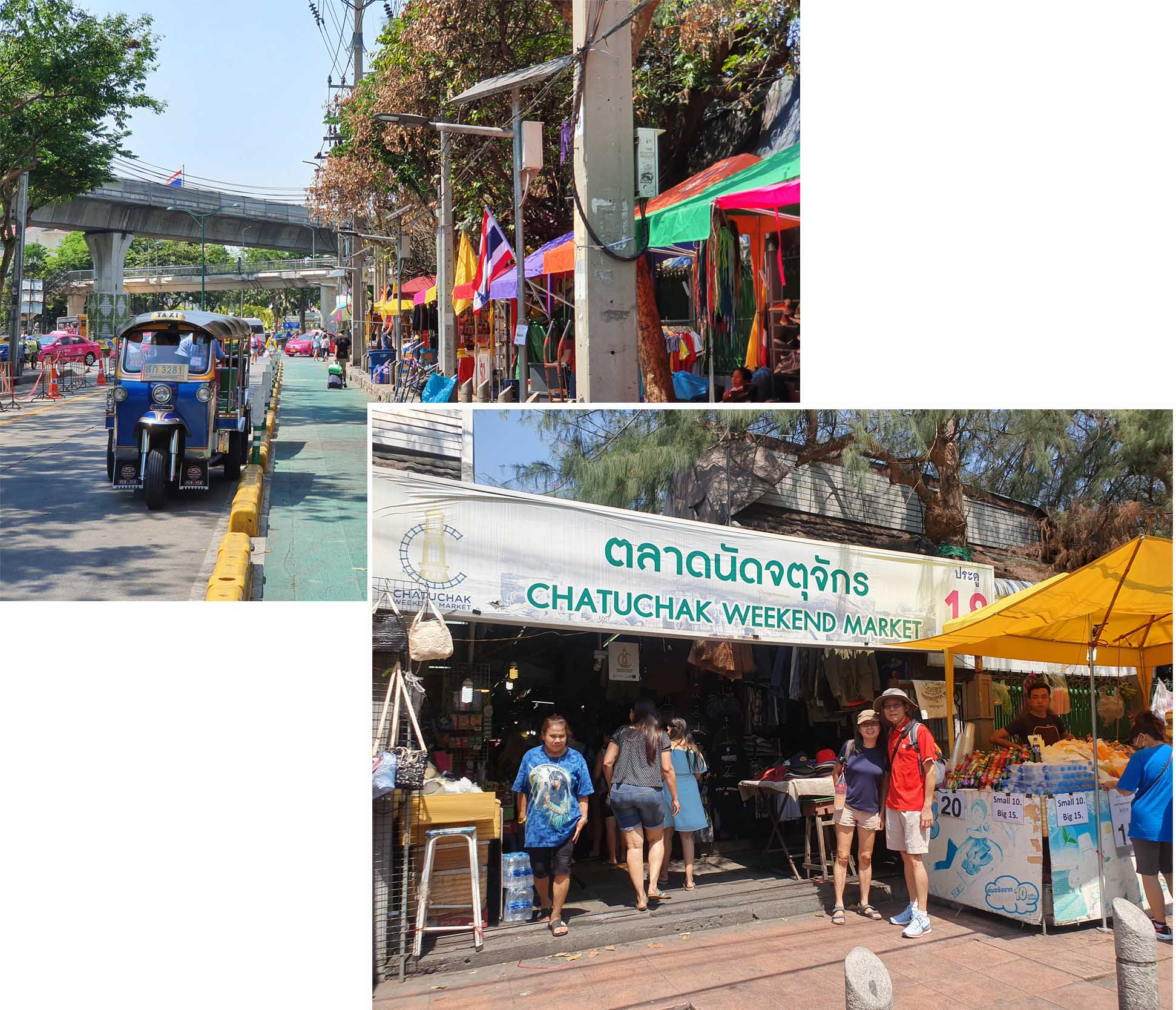 An entrance to Chatuchak weekend Market