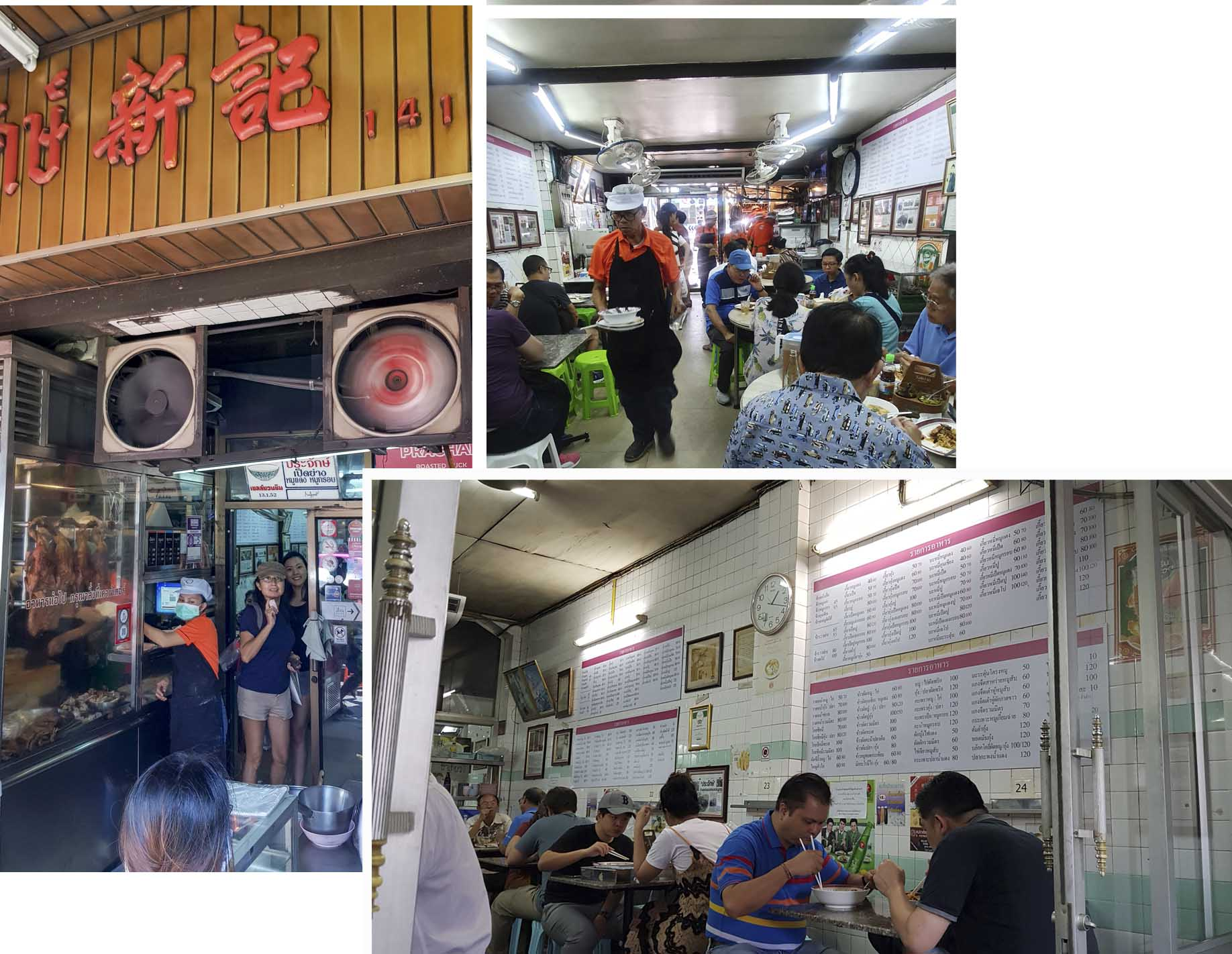 1415 Charoen Krung Road - Roast Duck/Meat Restaurant