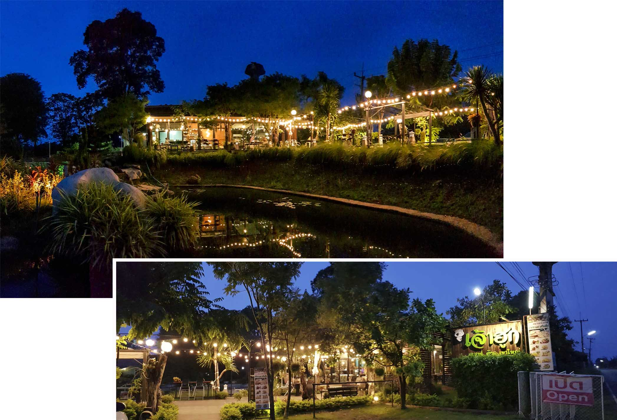 Jowhook Cafe in Khao Yai
