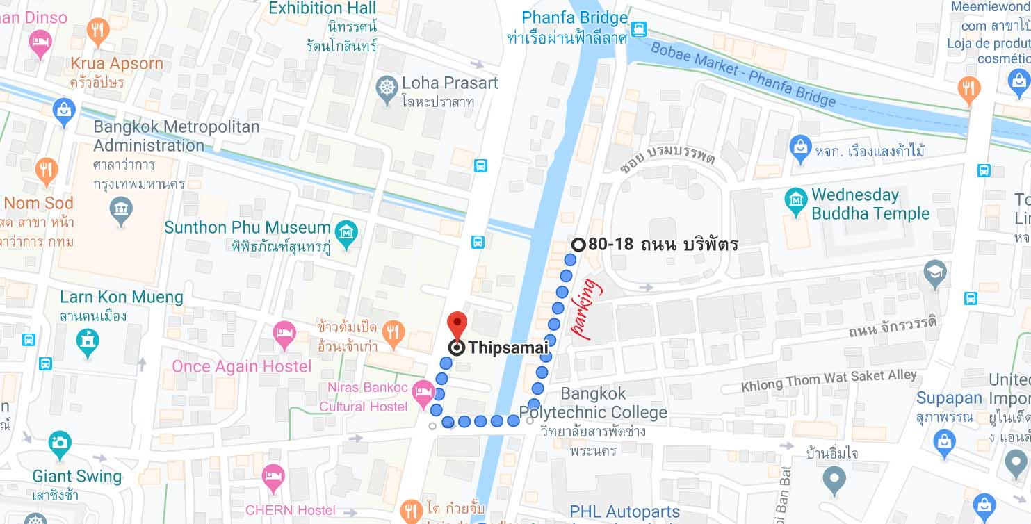 Parking and walking to Thipsamai