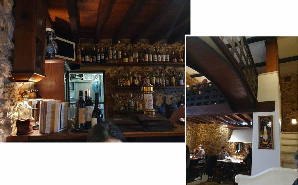 Petrarum Domus Bar & Restaurant