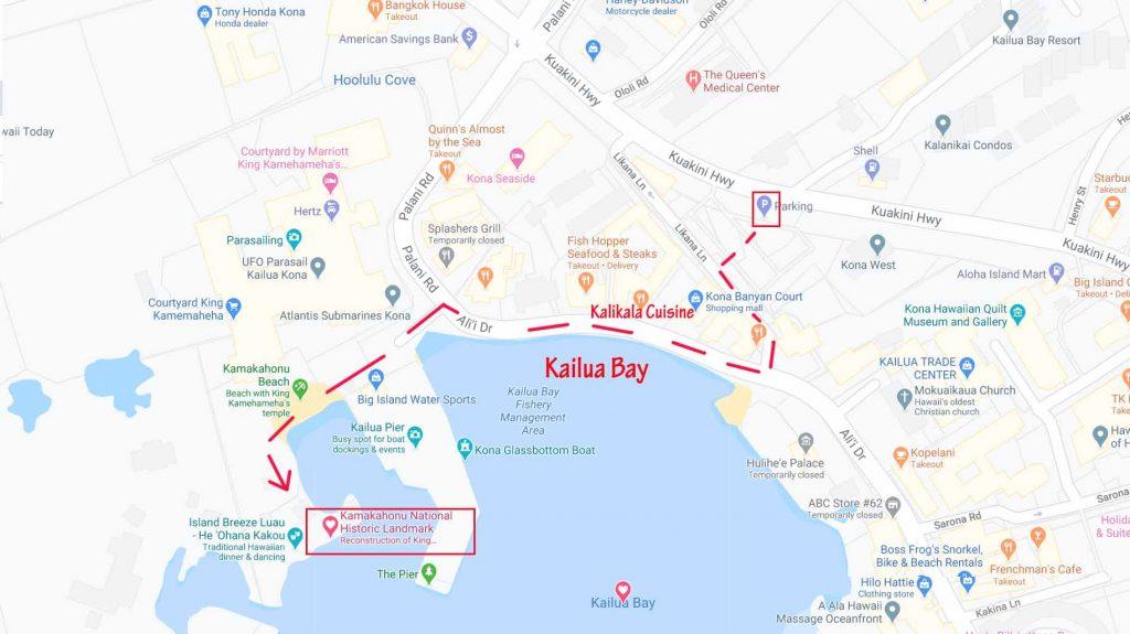 A short walk to Kamakahonu National Historic Landmark