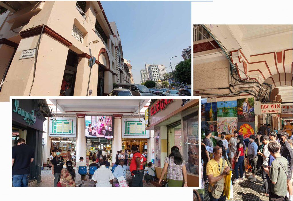 Bogyoke Ang San Market