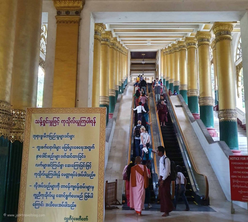 West entrance itno Shwedagon Pagoda
