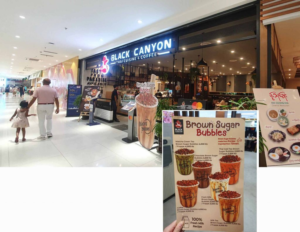 Black Canyon Restaurant at Kantharyar Center