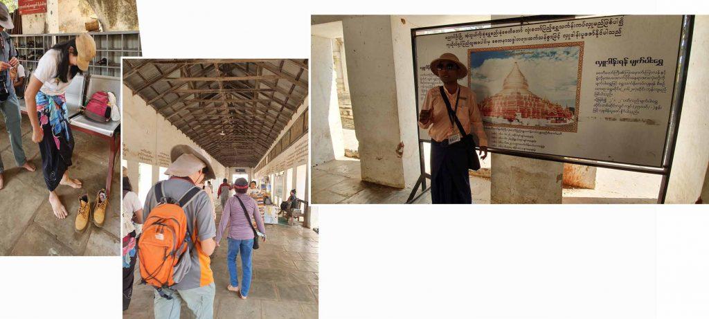One of the corrridors leading into Shwezigon pagoda